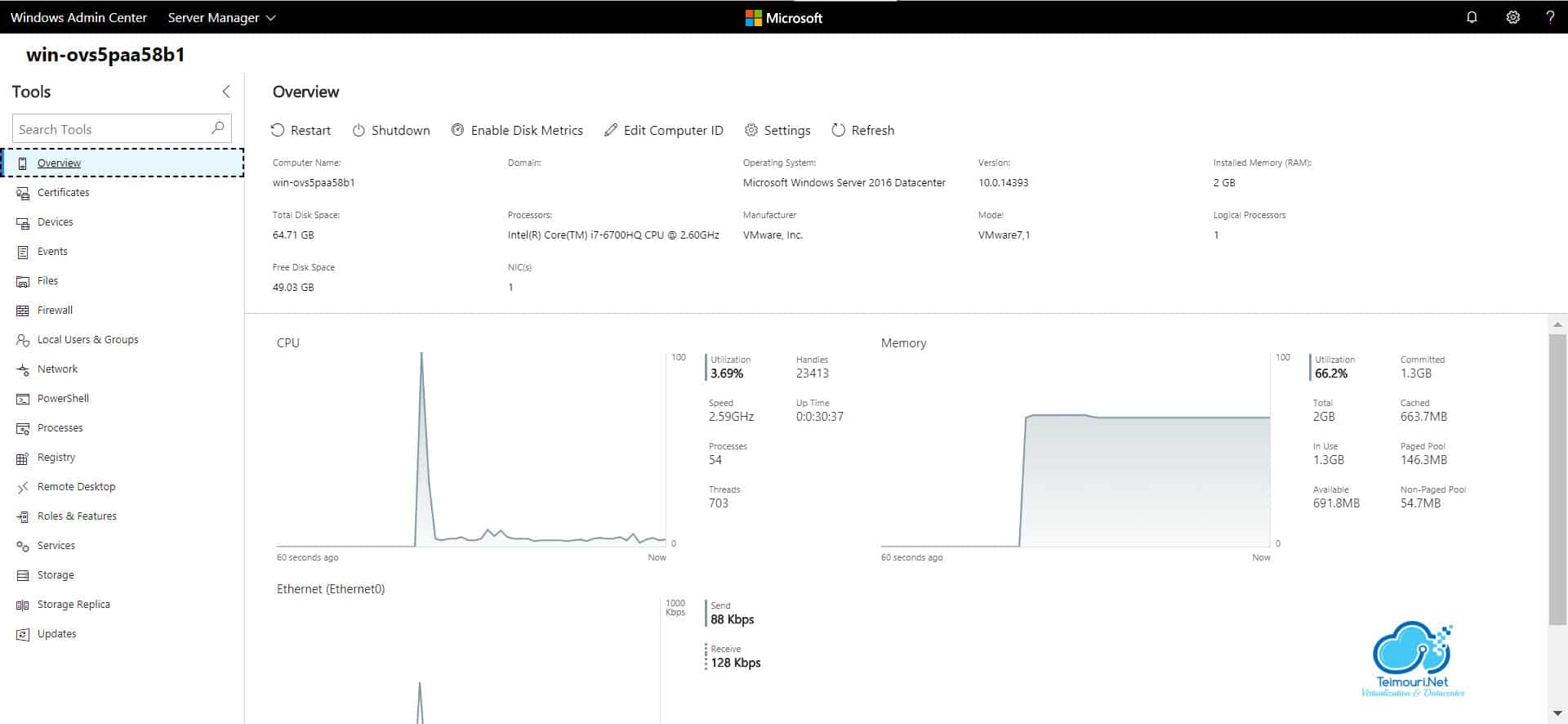 Windows Admin Center - Server Manager